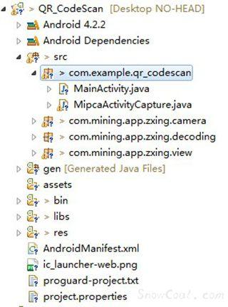 Android 二维码扫描源码下载