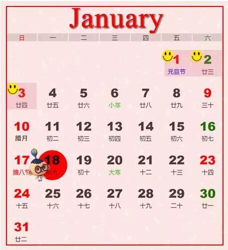 2016年报税截止日期征期日历单月版