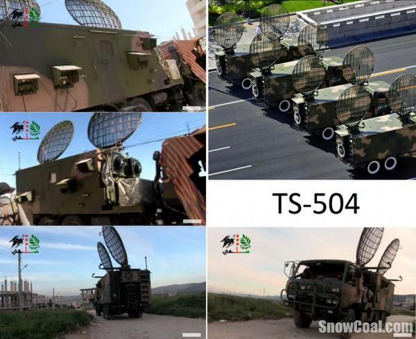叙反对派缴获中国TS-504散射通讯车 机密可能泄露
