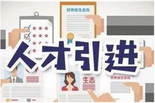 想要入户广州,年龄和社保就是硬指标?缺一不可吗?