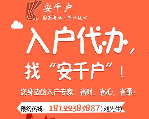 广州户口的作用在孩子读书方面就能看出来!