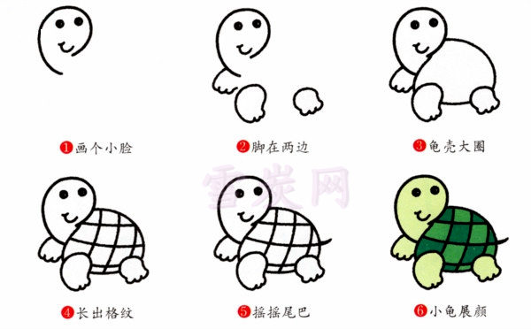 小学生手把把教你画乌龟
