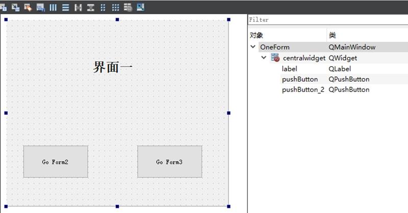 QT界面间跳转之法二 - 静态函数法