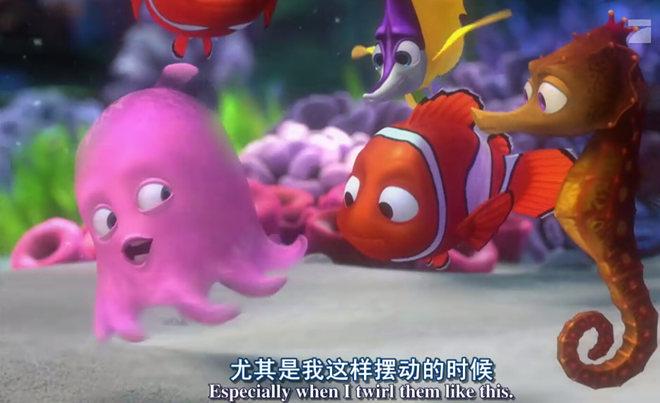 海底总动员台词免费下载[Finding Nemo]