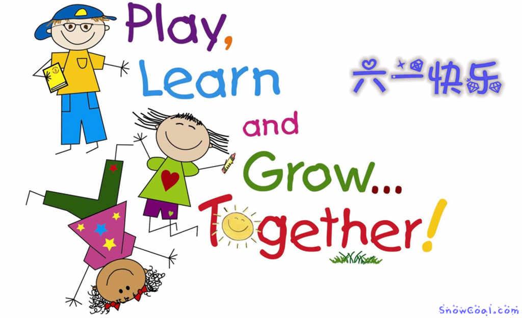 仅以此文献给所有可爱的孩子——儿童节快乐!