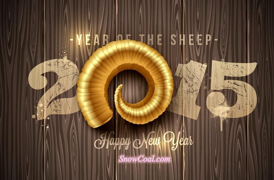 2015羊年主题美图,2015新年快乐