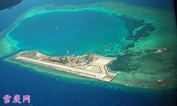 南沙新建机场 中方不接受越南方的无理指责
