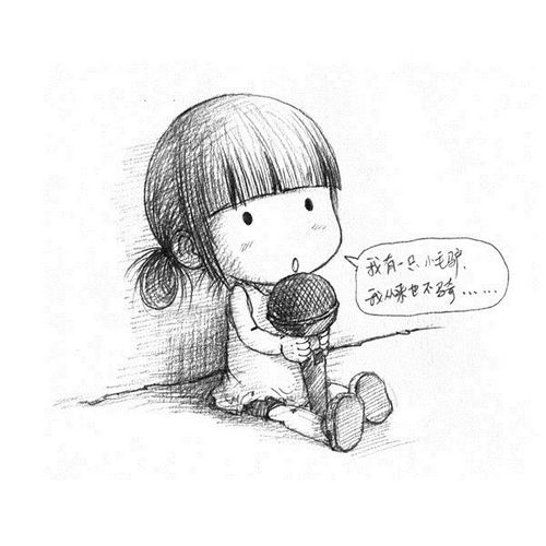 可爱的小女孩插画 如果你有一个女儿一定要做这些