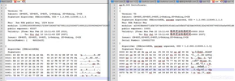 什么是APK公钥 - 如何获取APK公钥