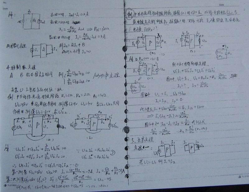 电路课程学习笔记-考研(下载)2014-10-15 13:55:48