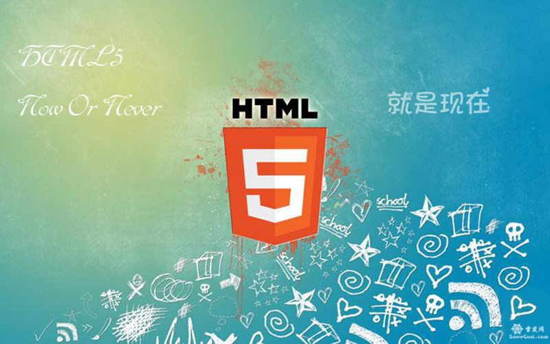 HTML5 入门指南(附模板)
