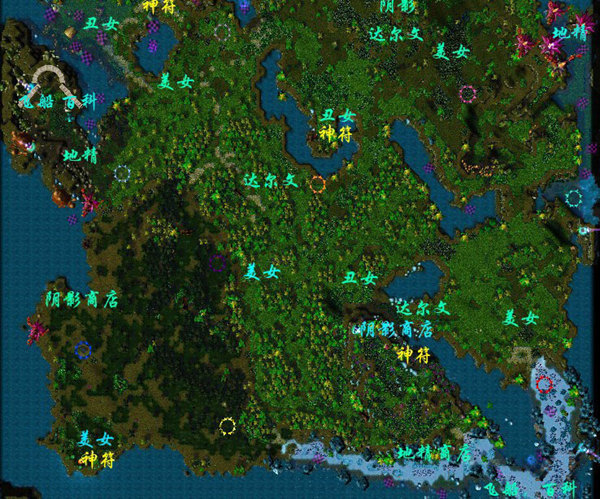 魔兽争霸RPG【达尔文进化岛】攻略
