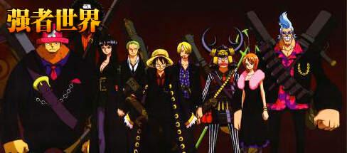 热血海贼王强者世界游戏攻略
