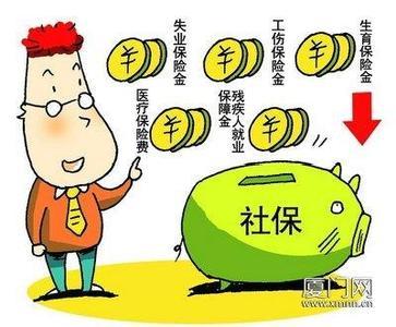 关于入户广州中的社保规定你真的都了解吗??