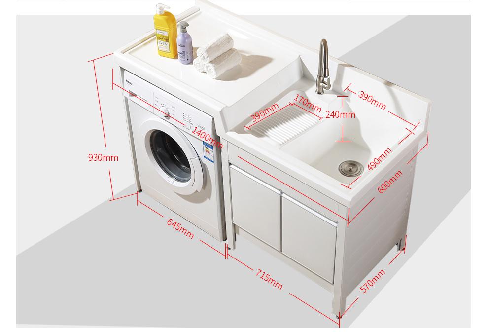 精美的洗衣机伴侣